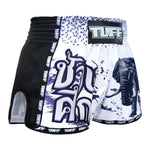 TUFF Muay Thai Boxing Shorts New Retro Style White War Elephant
