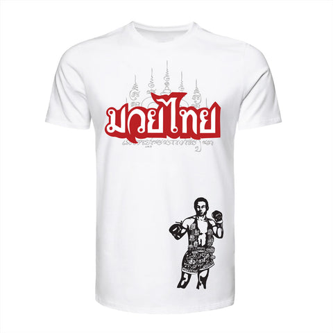 TUFF Muay Thai T-Shirt Vintage Collection White Muay Thai Yantra