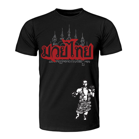 TUFF Muay Thai T-Shirt Vintage Collection Black Muay Thai Yantra