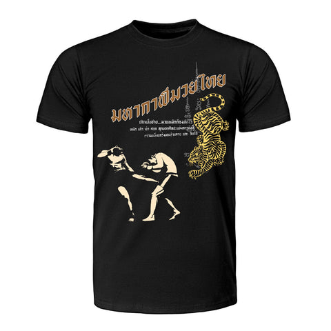 "TUFF Muay Thai T-Shirt Vintage Collection ""Mahakarn Muay Thai"""