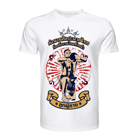 TUFF Muay Thai T-Shirt Vintage Collection Muay Thai Heritage