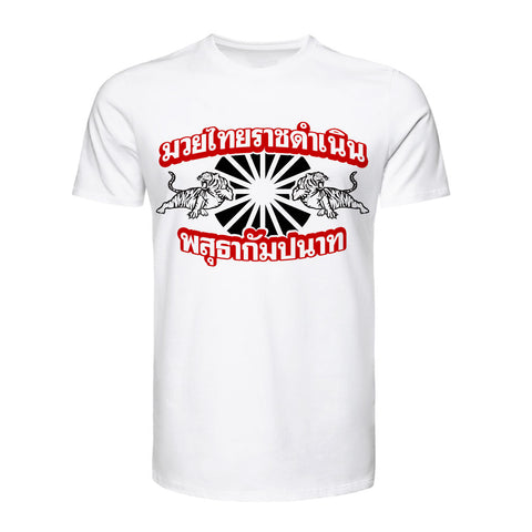 TUFF Muay Thai T-Shirt Vintage Collection Ratchadamnern