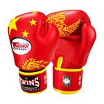 TWINS Special Boxing Fancy Gloves Red Chinese Dragon FBGV-44