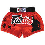 Fairtex Muay Thai Boxing Shorts BS0638
