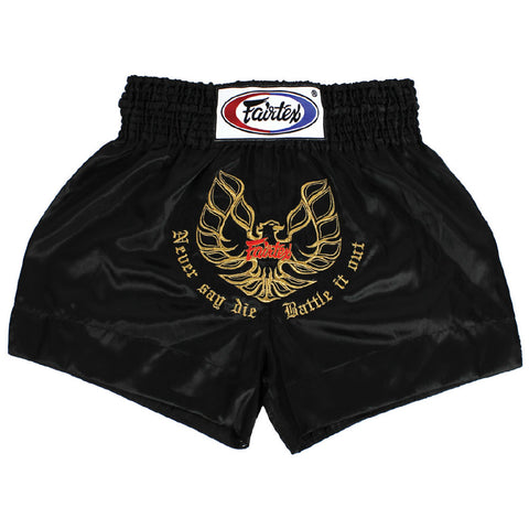 Fairtex Muay Thai Boxing Shorts BS0642