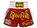 Top King Muay Thai Boxing Shorts Red With Gold Text TKTBS-043