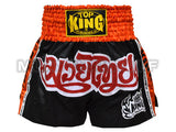 Top King Muay Thai Boxing Shorts Black With Red Text and Orange Waistband TKTBS-044