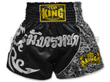 TOP KING Muay Thai Boxing Shorts Black with Silver Text of Green Dragon  TKTBS-088