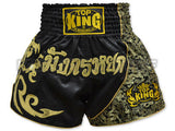 TOP KING Muay Thai Boxing Shorts Black with Golden Text of Green Dragon  TKTBS-089