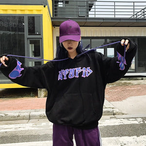 'STUPID' HOODIE - DIFTAS - Do It For The Aesthetics
