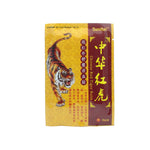 Tiger Pain Relief Plaster (8 pcs)