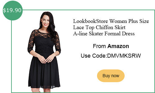 lookbookstore plus size lace chiffon skater dress
