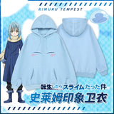 That Time I Got Reincarnated as a Slime Cosplay Costume Jacket