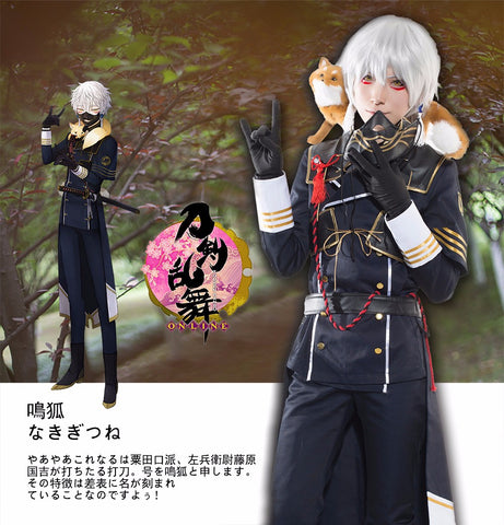 Touken Ranbu Online Nakigitsune Cosplay Costume with Tie Gloves & Mask