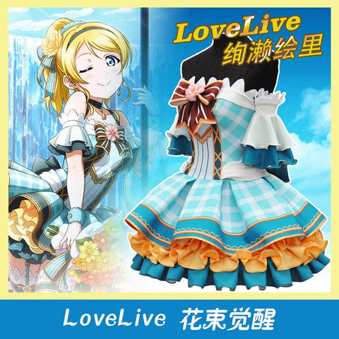 Love Live! Flowers Bouquet Dress Cosplay Costume