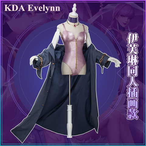 LoL KDA Evelynn Illustration Magazine Style Cosplay Costume