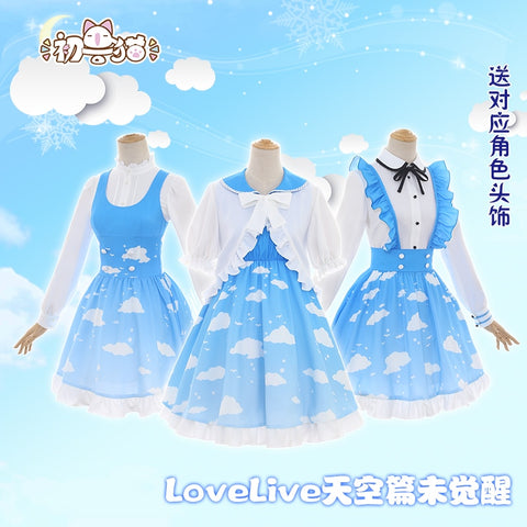 Sky Unawaken Love Live! Summer Kawaii Cosplay Dress