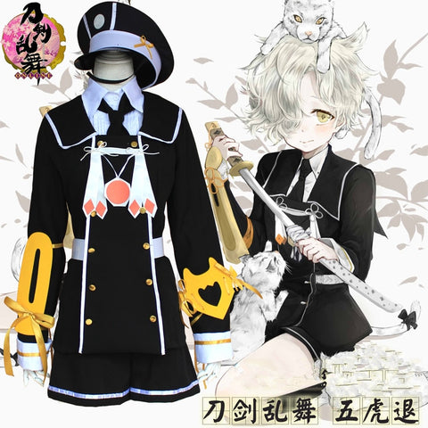 Touken Ranbu Online Gokotai Cosplay Costume (hat+coat+shirt+pants+belt+tie+Wrist)