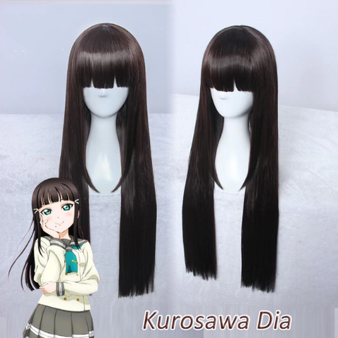 Love Live! Sunshine Brown/Black Kurosawa Dia Cosplay Wig
