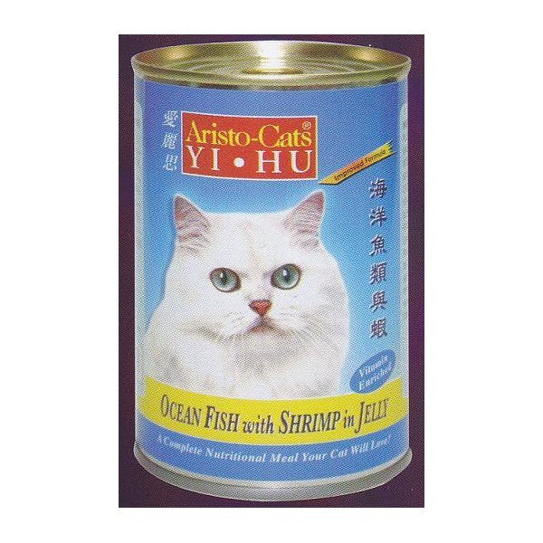 ARISTO-CATS OCEAN FISH WITH SHRIMP IN JELLY 400G