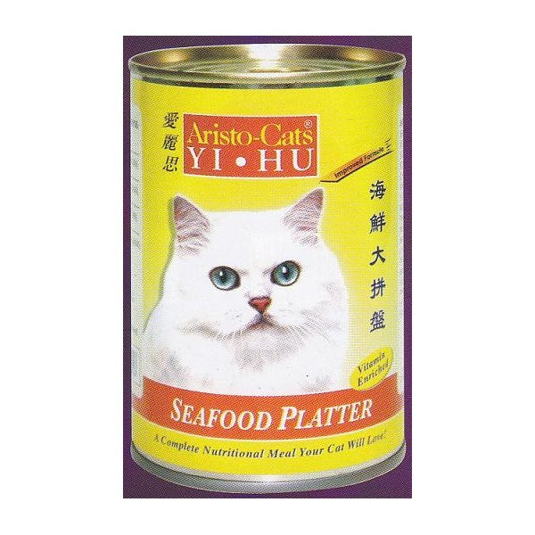 ARISTO-CATS SEAFOOD PLATTER 400G