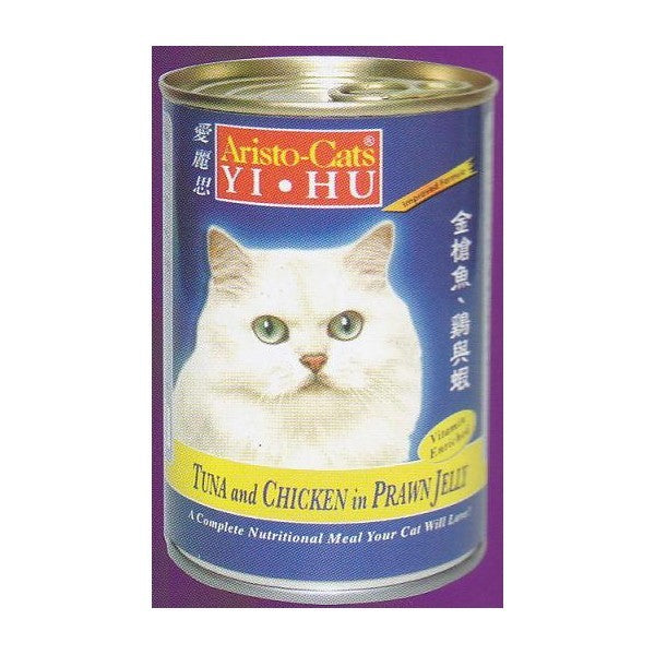 ARISTO-CATS TUNA & CHICKEN IN PRAWN JELLY 400G