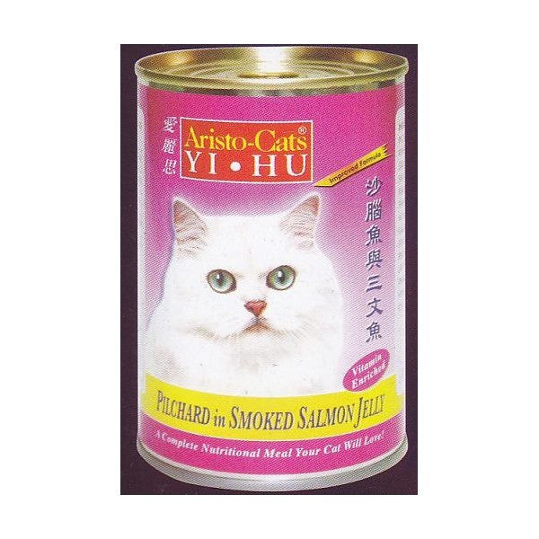 ARISTO-CATS PILCHARD IN SMOKED SALMON JELLY 400G