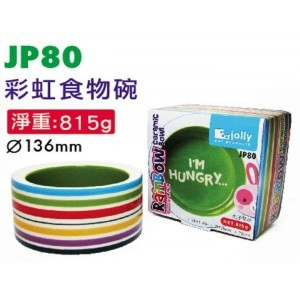 JP80 RAINBOW CERAMIC FOOD DISH