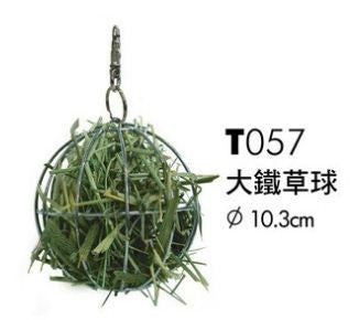T057 PET LINK METAL HAY HOLDER WITH CHAIN