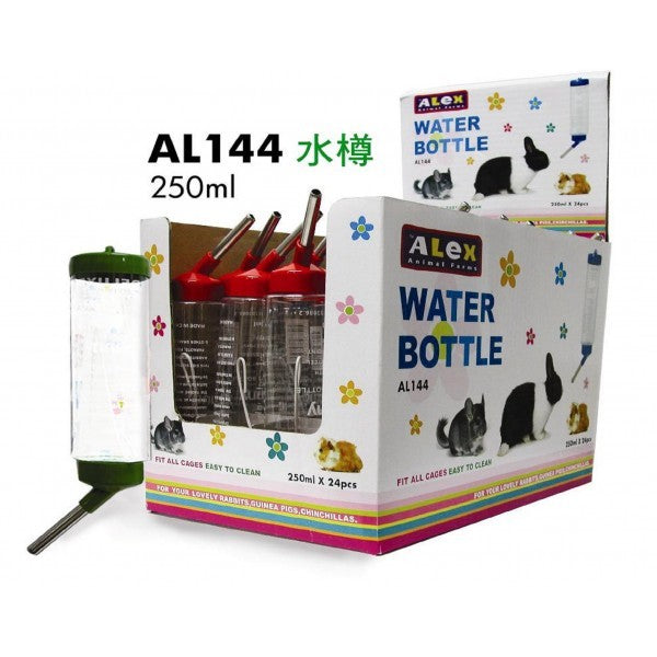AL144 ALEX 250ML HANGING WATER BOTTLE