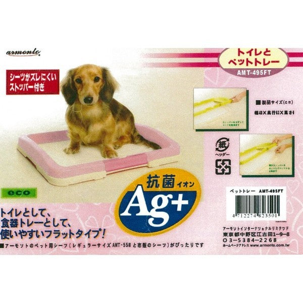 AMT-650FT DOG PEE TRAY