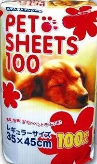 Disposable Pet Pad (100pcs) 35cm x 45cm