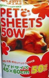 Disposable Pet Pad (50pcs) 45cm x 60cm