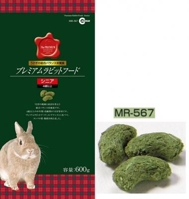 MR567 Marukan Premium Rabbit Food Senior 600g