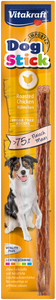 Vitakraft Dog Stick Roasted Chicken 1pc (50/carton)