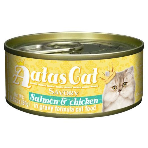 Aatas Cat Savory Salmon & Chicken in Gravy Canned Cat Food 80g (24pcs)