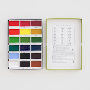 Gansai Tambi Watercolor set 18
