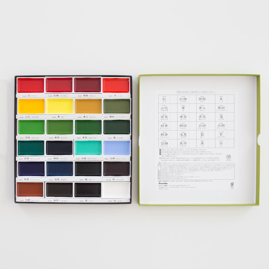 Gansai Tambi Watercolor set 24