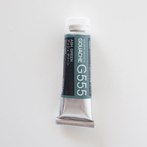 Holbein Artists Gouache G555 'Ash Green' B