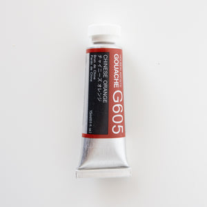 Holbein Artists Gouache G605 'Chinese Orange' C