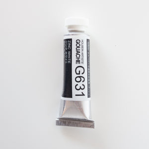 Holbein Artists Gouache G631 'Zinc White' A
