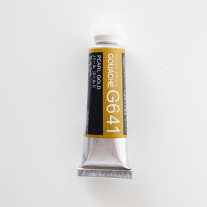 Holbein Artists Gouache G641 'Pearl Gold' C