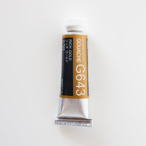 Holbein Artists Gouache G643 'Rich Gold' C