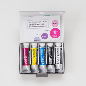 Holbein Gouache set 5 Primary Mixing set