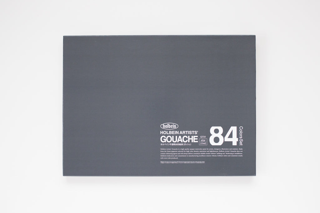 G731 'Set of 84 Colors in 15ml' Holbein Gouache