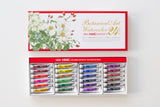 Holbein Watercolor Botanical set 24