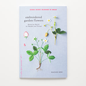 'Emroidered Garden Flowers' by Kazuko Aoki