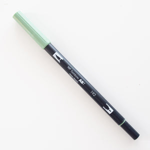 Tombow Dual Brush ABT 192 Asparagus