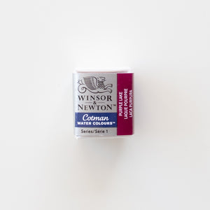 Winsor & Newton Cotman 544 Purple Lake
