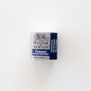 Winsor & Newton Cotman 538 Prussian Blue